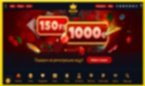 казино франк. казино frank. играть онлайн франк казино. бонусы франк. промо франк. топ казино. бесплатные вращения за регистрацию. играть в атоматы. автоматы онлайн. бонусы казино. casino frank