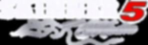 SKINNER5-STANDARD5%20(1)_edited.png