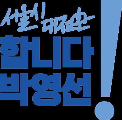 logo w600.png