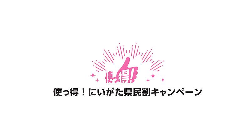 coupon_logo_set-A_posi.png