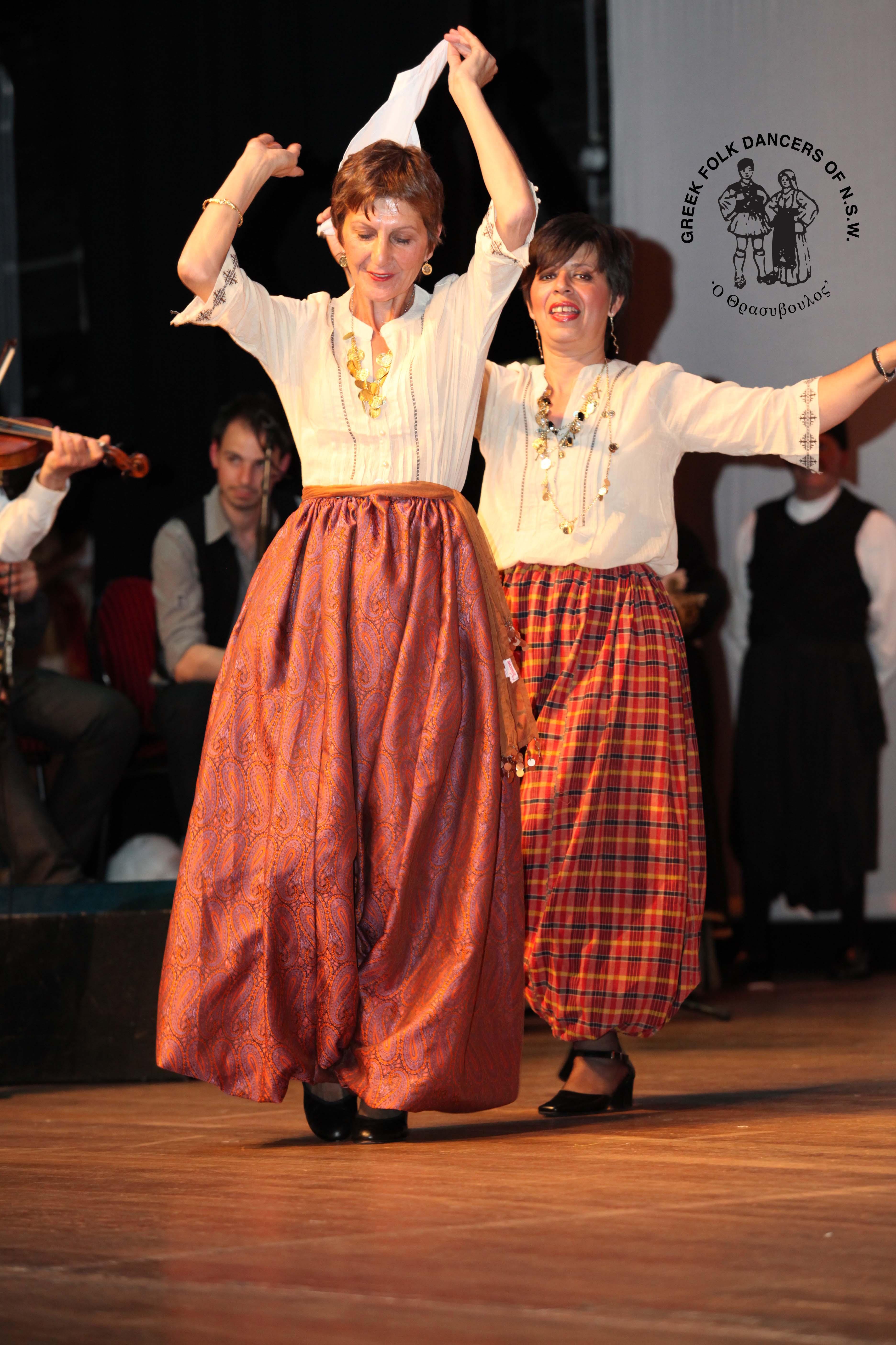 Women's Dances