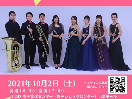 Bears Wind Orchestra 第3回定期演奏会のお知らせ