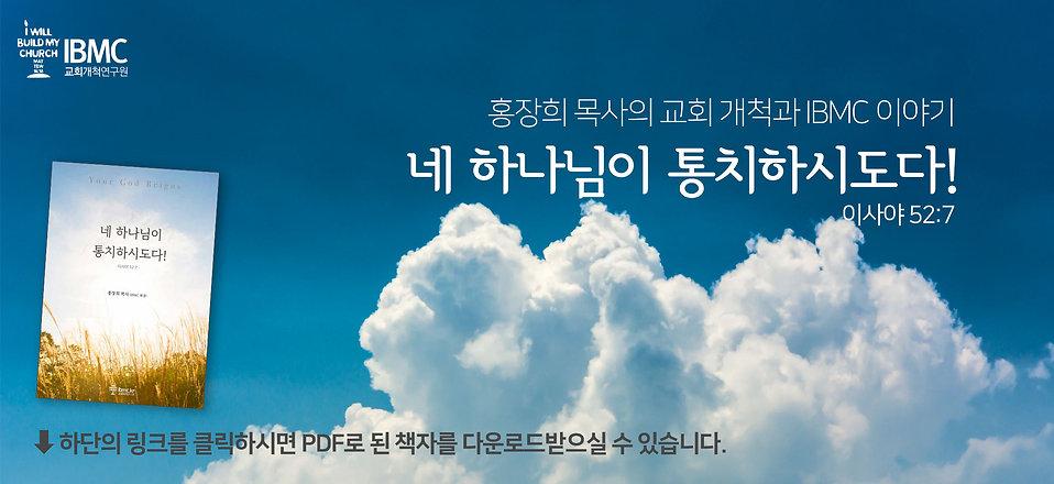 main_200818.jpg