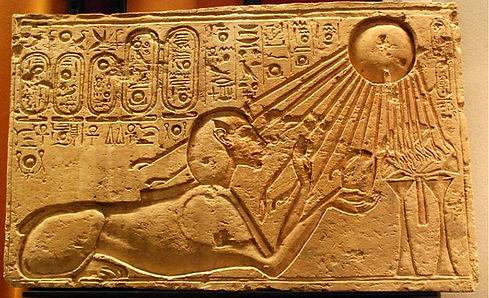 Akhenaten-sphinx-Amarna.jpg