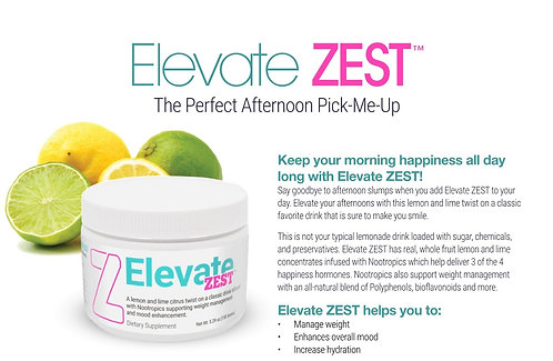 Elevate Zest Tub