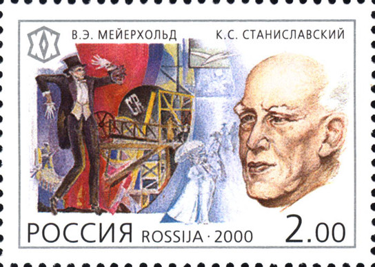 Russian Acting Masterskaya