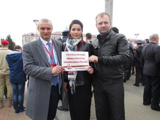 Куряне приняли участие в гражданско-патриотической акции #ЭтоНашаПобеда