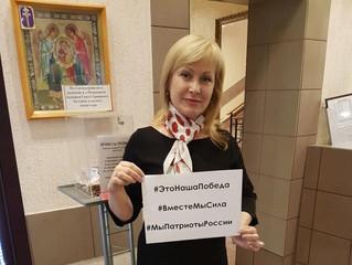 «Женщины Смоленщины» поддержали областную патриотическую акцию «#ЭтоНашаПобеда»