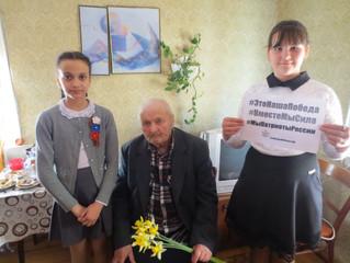 """СОГБУ """" Самолюбовский ПНИ"""" поддерживает акцию #ЭтоНашаПобеда"""