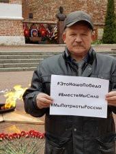 """Смоленское """"Боевое братство"""" включилось в проведение патриотической акции """"#ЭтоНашаПо"""