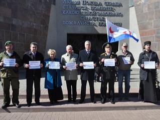 Акцию «#ЭтоНашаПобеда» поддержали смоленские власти