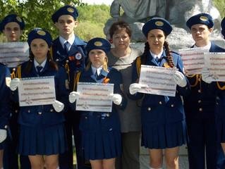 Обучающиеся Ельнинского Центра творчества Смоленской области присоединились к ежегодной гражданско-п