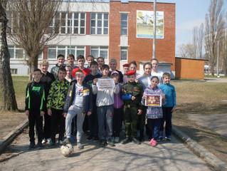Учащиеся средней школы №3 города Десногорска приняли эстафету гражданско-патриотической акции