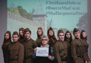 В гражданско-патриотическую акцию #ЭтоНашаПобеда включаются учебные заведения Смоленщины