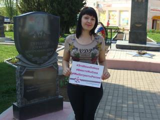 Жители посёлка Монастырщина Смоленской области поддержали акцию #ЭтоНашаПобеда