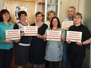 Сотрудники Дпартамента Смоленской области по строительству и ЖКХ приняли участие в акции #ЭтоНашаПоб
