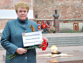 Ольга Окунева дала старт акции «#ЭтоНашаПобеда» в Смоленске