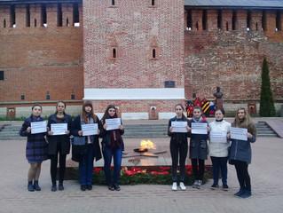 Учащиеся Смоленского областного музыкального училища им. М.И. Глинки» поддержали акцию #ЭтоНашаПобед