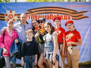 Несколько сотен смолян сфотографировались у баннера акции #ЭтоНашаПобеда (часть 6)