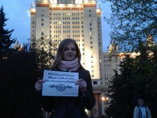 МГУ поддержал акцию #ЭтоНашаПобеда