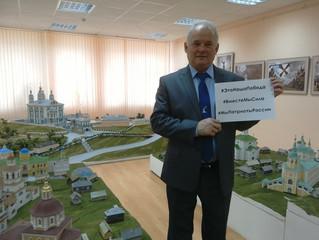Смоленская Общественная палата присоединилась к акции «#ЭтоНашаПобеда»