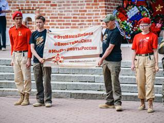 """Гражданско-патриотическую акцию #ЭтоНашаПобеда поддержали участники бронепробега """"Дорога Мужест"""