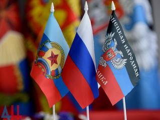 Российские общественники расширяют сотрудничество с Донецкой и Луганской Народными Республиками