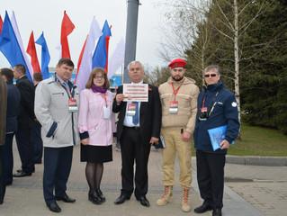 Международную акцию #ЭтоНашаПобеда поддержал председатель Славянской правозащитной организации &quot