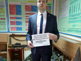 Акцию #ЭтоНашаПобеда подержал заместитель Начальника Профессиональной аварийно-спасательной службы С