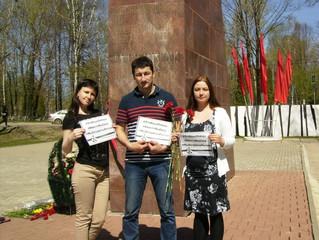 Бизнес-портал Gorod67 присоединился к гражданско-патриотической акции «#ЭтоНашаПобеда!»