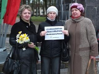 СОГБУ Велижский КЦСОН поддерживает акцию #ЭтоНашаПобеда