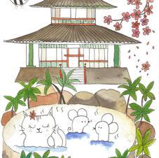 Japan series - Onsen