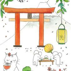 Japan series - In Kyoto