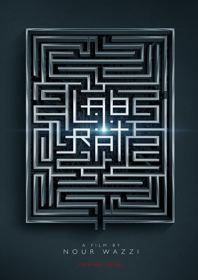LabRat_Poster_AF_V1.jpg