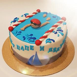 Cake 'Favorite swimmer.'