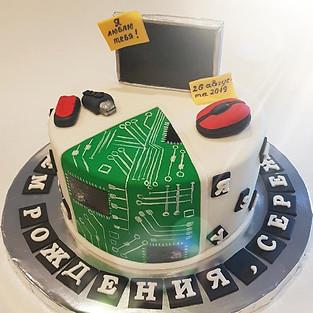 Cake 'Beloved computer specialist.'