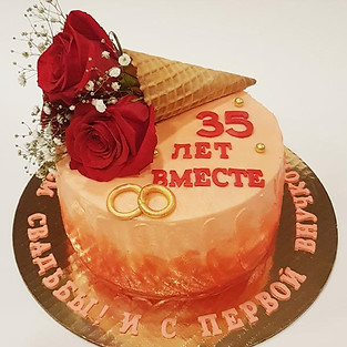 Cake '35 years together'