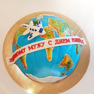 Cake 'Globe'.