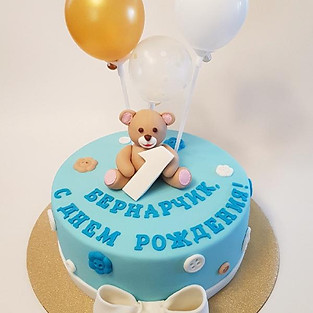 Cake 'Bear with one'.