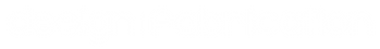 ecopdx-portland-oregon.png