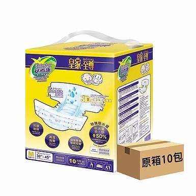 ElderJoy 安而康 - 至尊成人紙尿褲 (中) (原箱10包 x 10片)