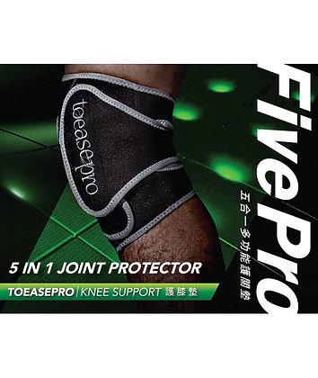 Toeasepro 五合一多功能護膝墊