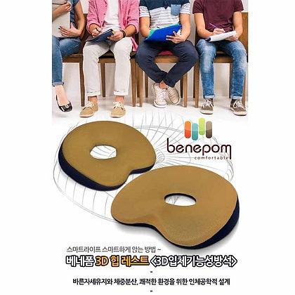 韓國 Benepom 3D輪廓型有孔座墊