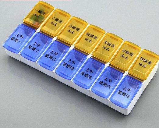 7日14格可拆式便攜藥盒