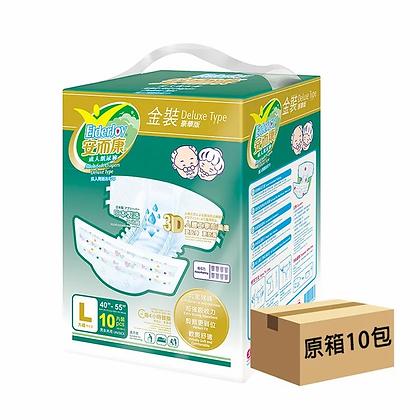 Elder Joy 安而康 - 金裝成人紙尿褲 (大) (原箱10包 X 10片)