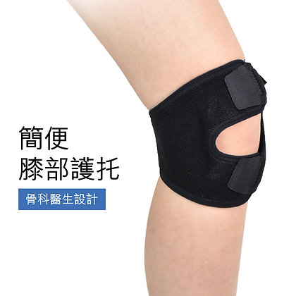 Medex 簡便膝部護托