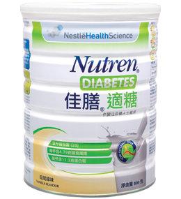 雀巢 Nutren Diabetes 佳膳適糖 800g