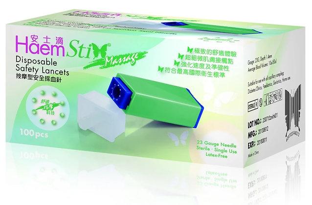 HaemSti 安士滴 按摩型安全採血針23G (100支)