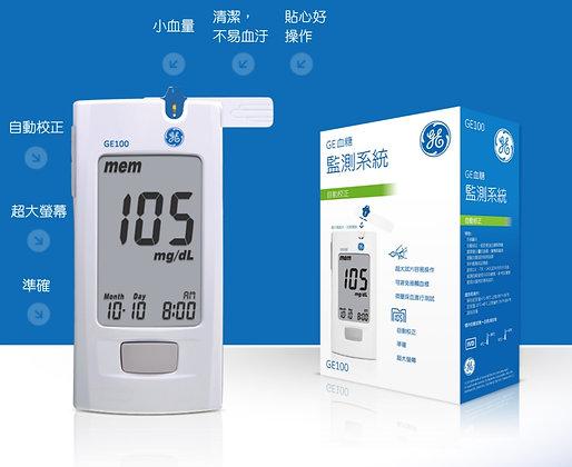美國GE-100血糖測試機套裝(優惠期100針, 100試紙)