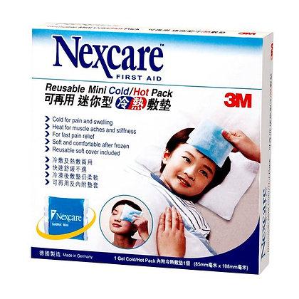 Nexcare 冷熱敷墊 (3M)